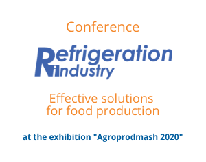 Refrigeration industry: effective solutions for food production 2020